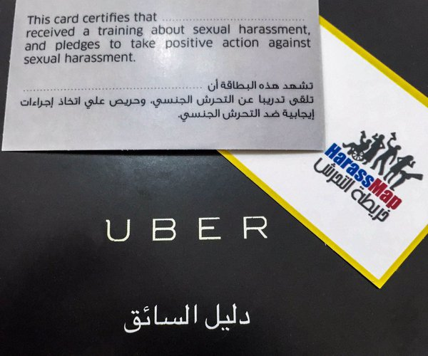 Uber is now ready to fight sexual harassment with Harassmap