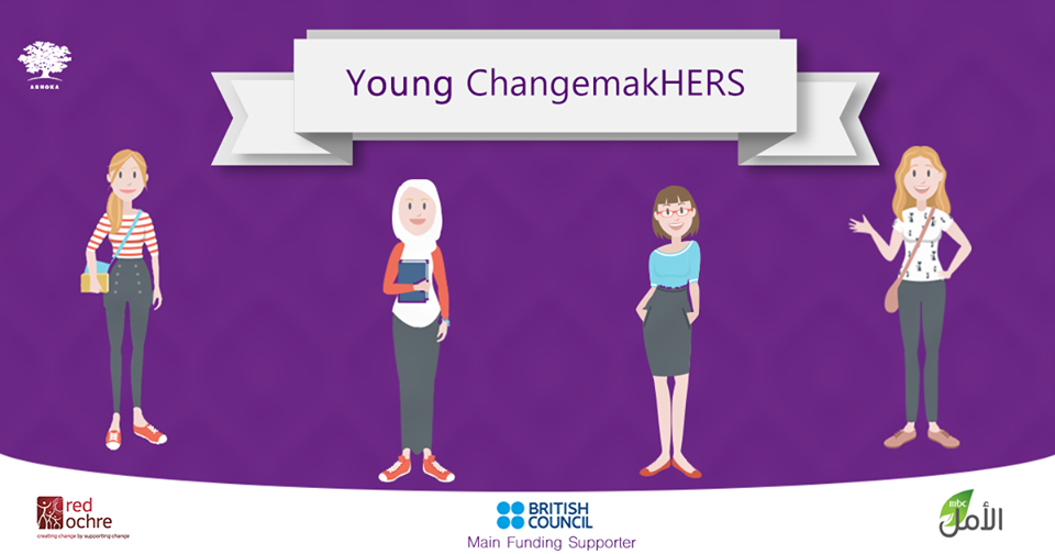 Ashoka Launches The Young Changemakers Competition