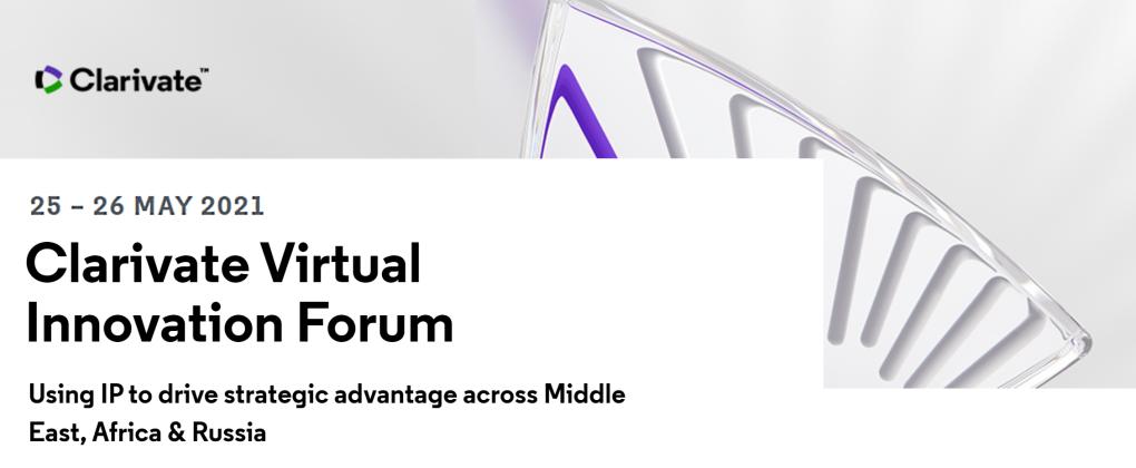 Clarivate Virtual Innovation Forum