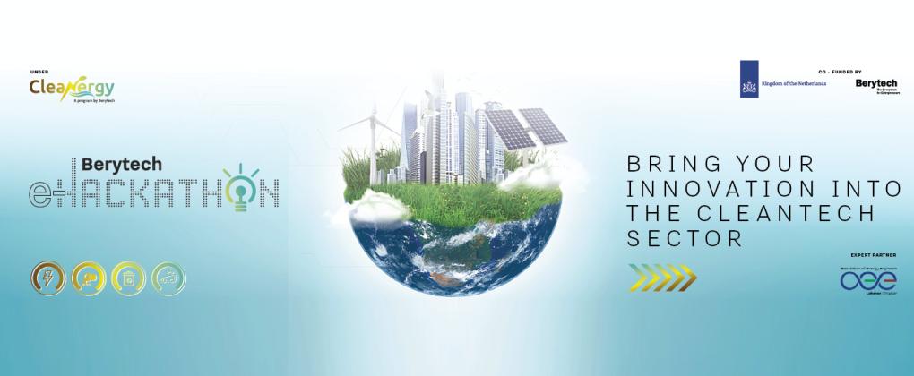 هاكاثون بيرتيك 2021 للابتكار في مجال التكنولوجيا النظيفة