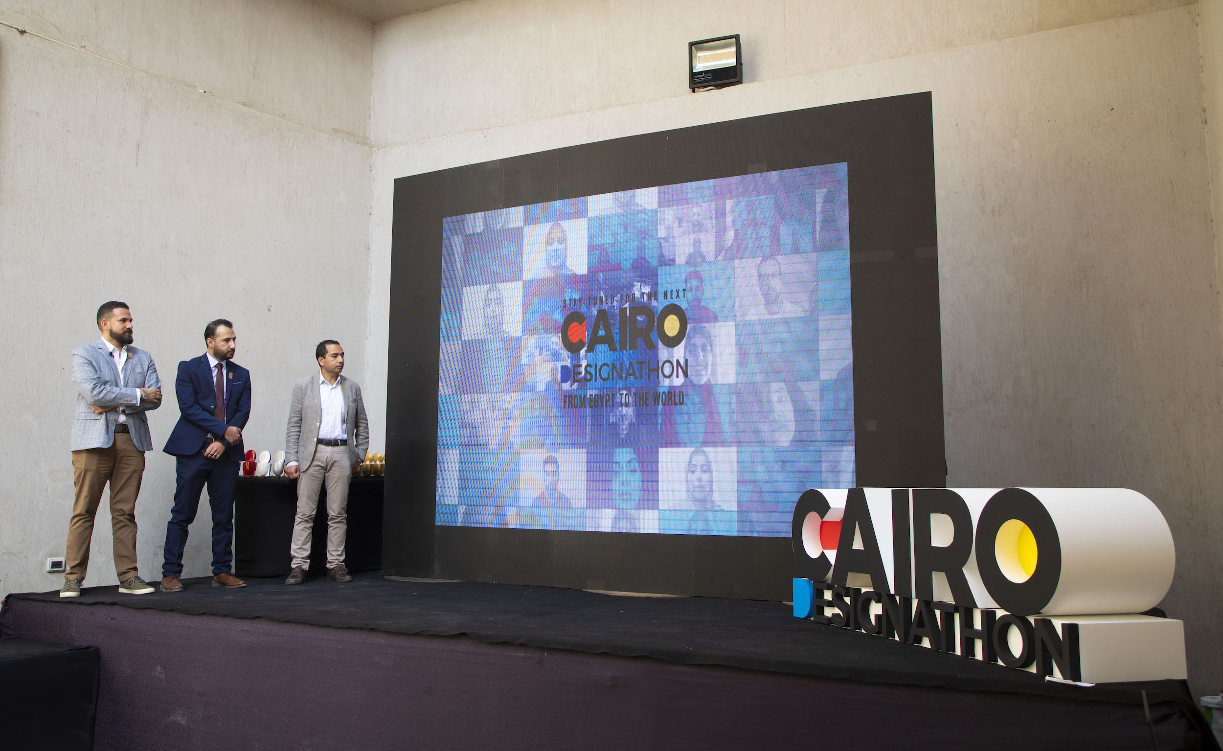 فتح باب التقديم للمشاركة في Cairo Designathon
