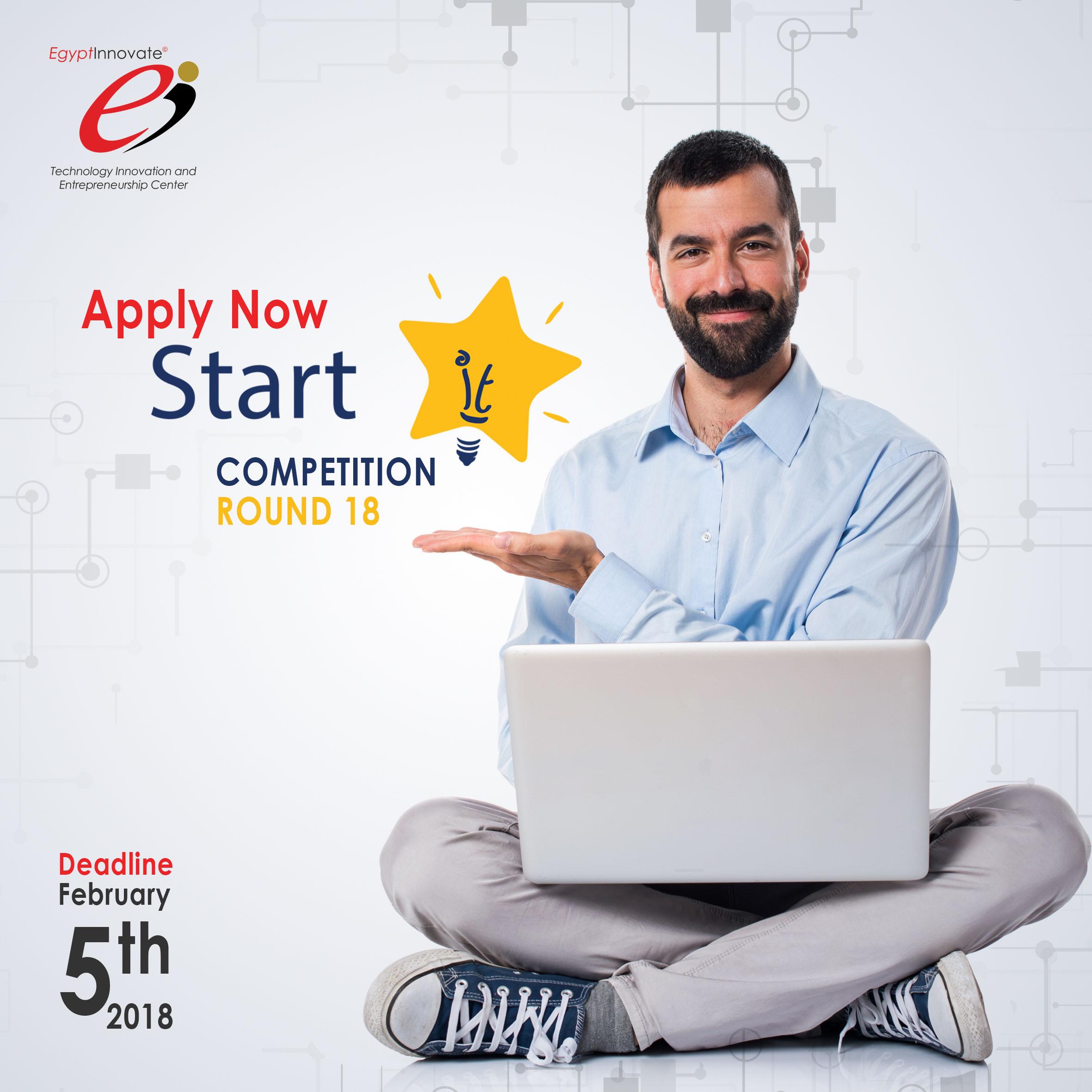 مسابقة Start IT لخطط الأعمال - الدورة 18