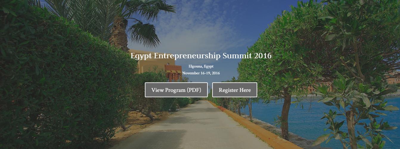 مصر في نوفمبر: مؤتمر مصر لريادة الأعمال