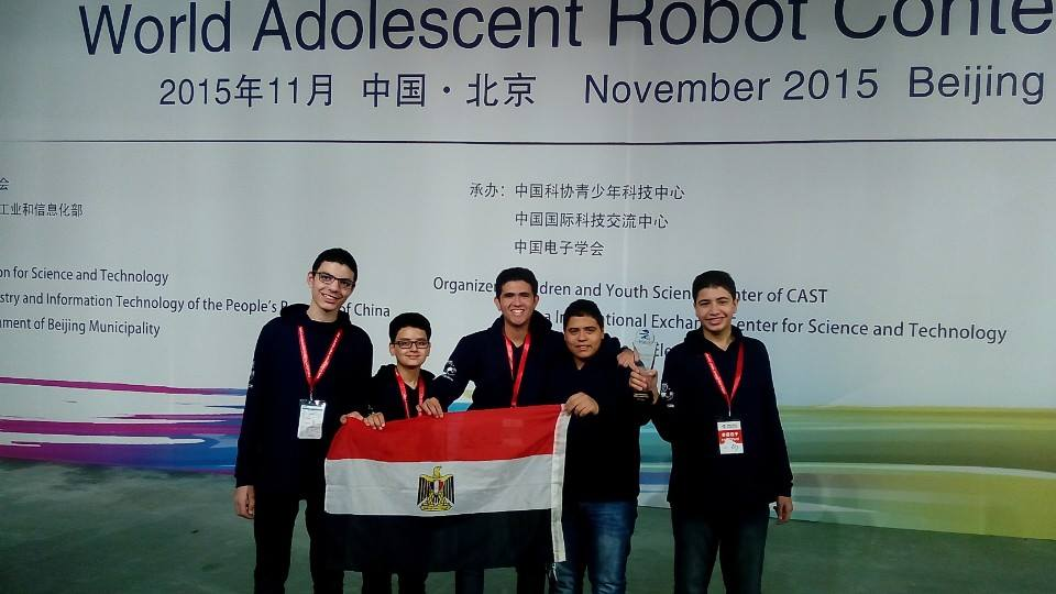 Egyptian students win the first place at an international robot competition in China