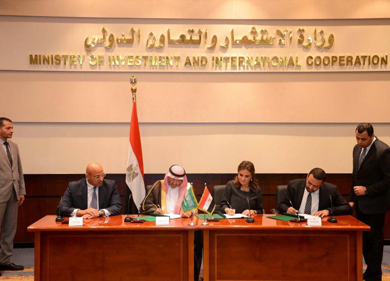 تأسس الحكومة المصرية شركة مصر لريادة الأعمال والاستثمار بقيمة ٤٥١ مليون جنية