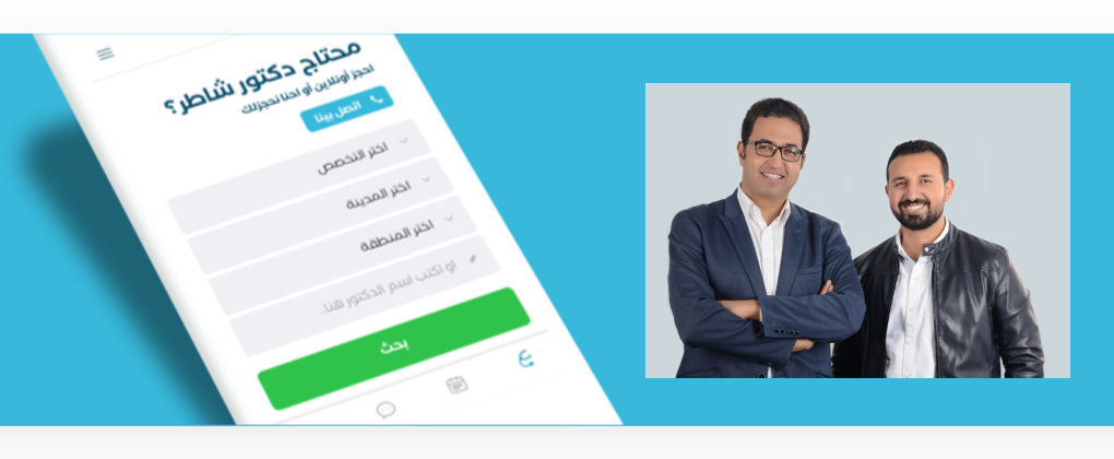 """The Egyptian HealthTech Startup """"CliniDo"""" raises Six figure seed funding from angel investors"""