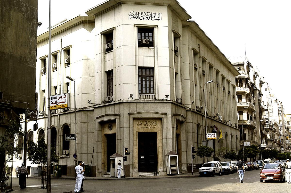 Funding Entrepreneurship in Cairo (Part 3)