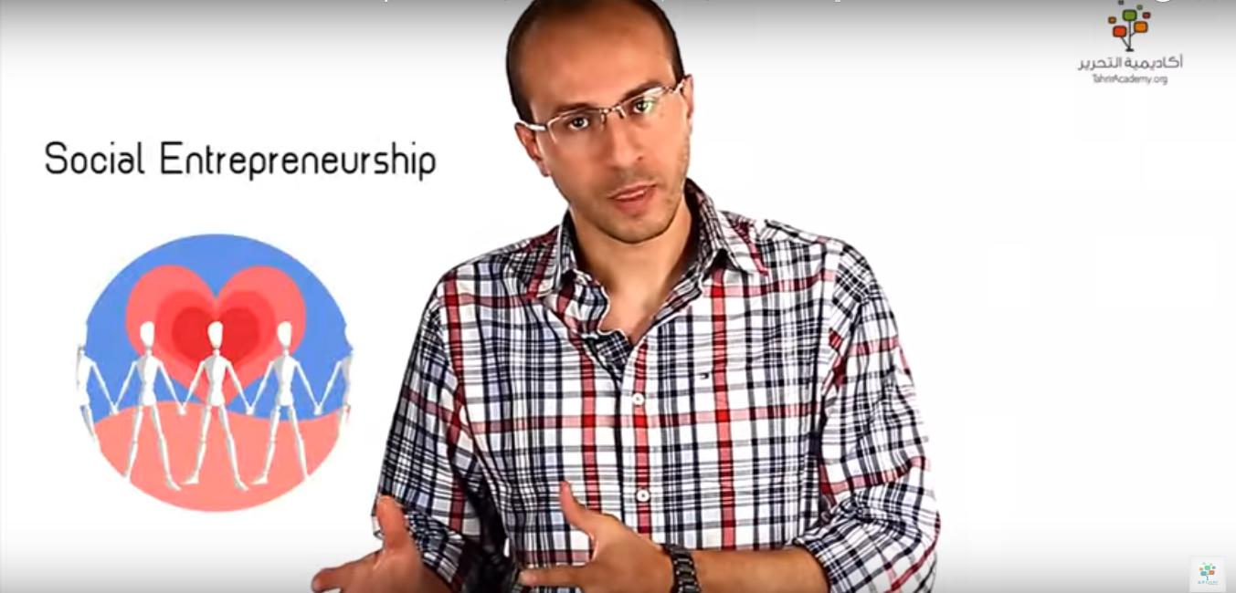 Build Your Own Startup - Entrepreneurship  and Social Entrepreneurship (4/25)