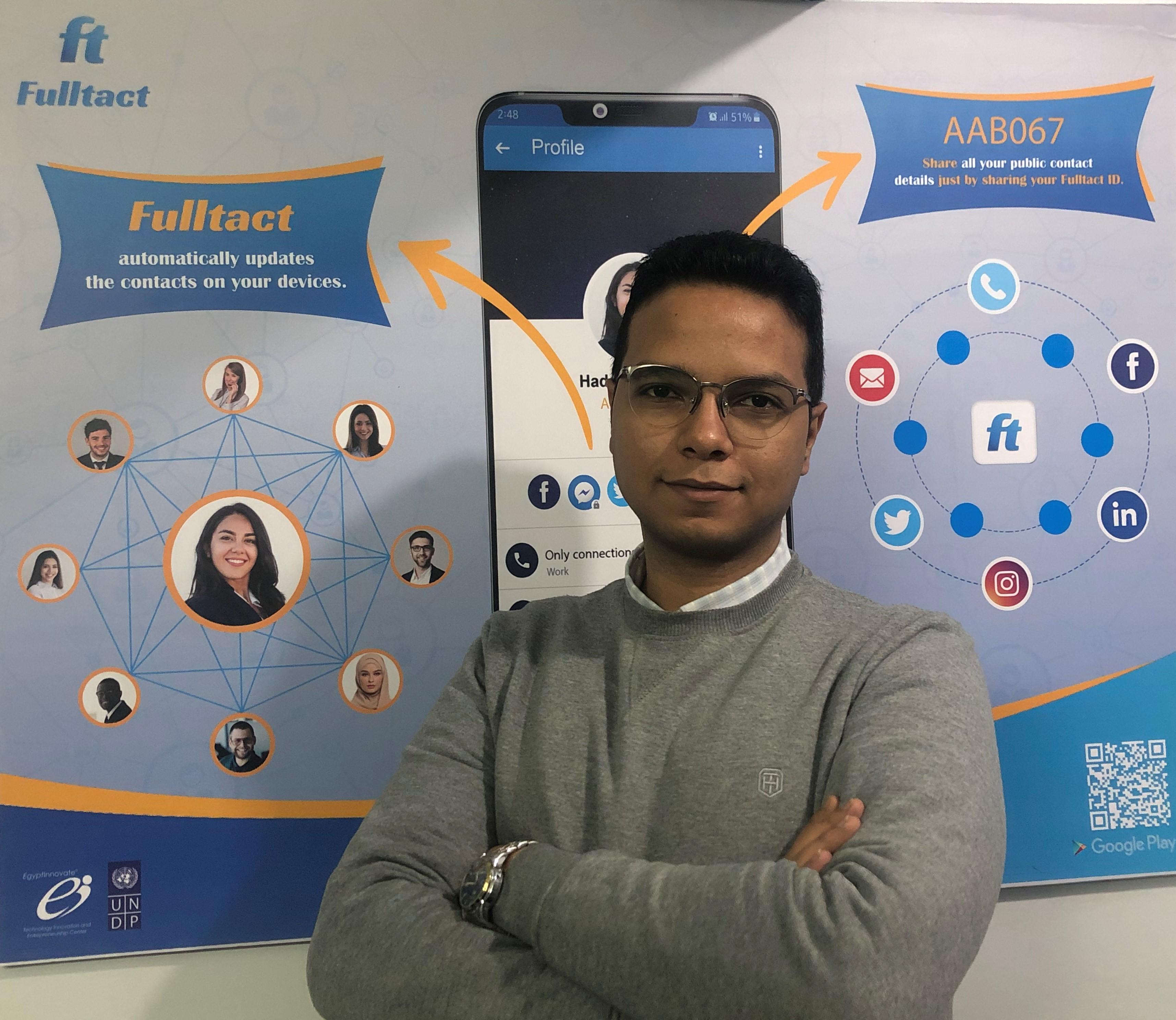 الشركة الناشئة المصرية Fulltact  تطلق تطبيق اتصال اجتماعي وتشارك في معرض