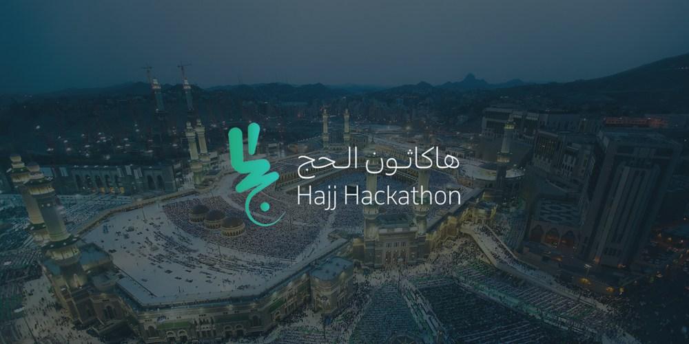 هاكاثون الحج [Hajj Hackathon]