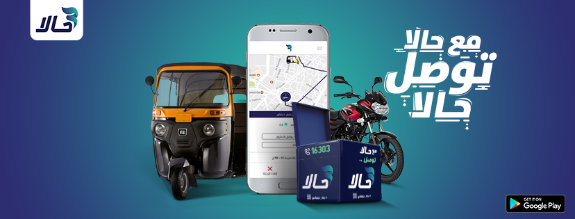 Halan, Transportation Startup, Raises Millions of Dollars in Funding Round