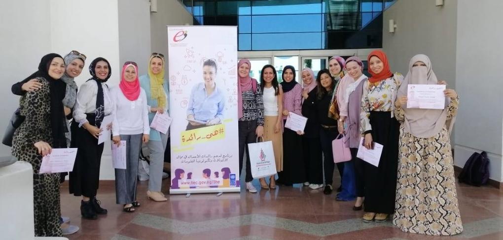 'Heya Raeda Programme': How to strengthen women entrepreneurship in Egypt?