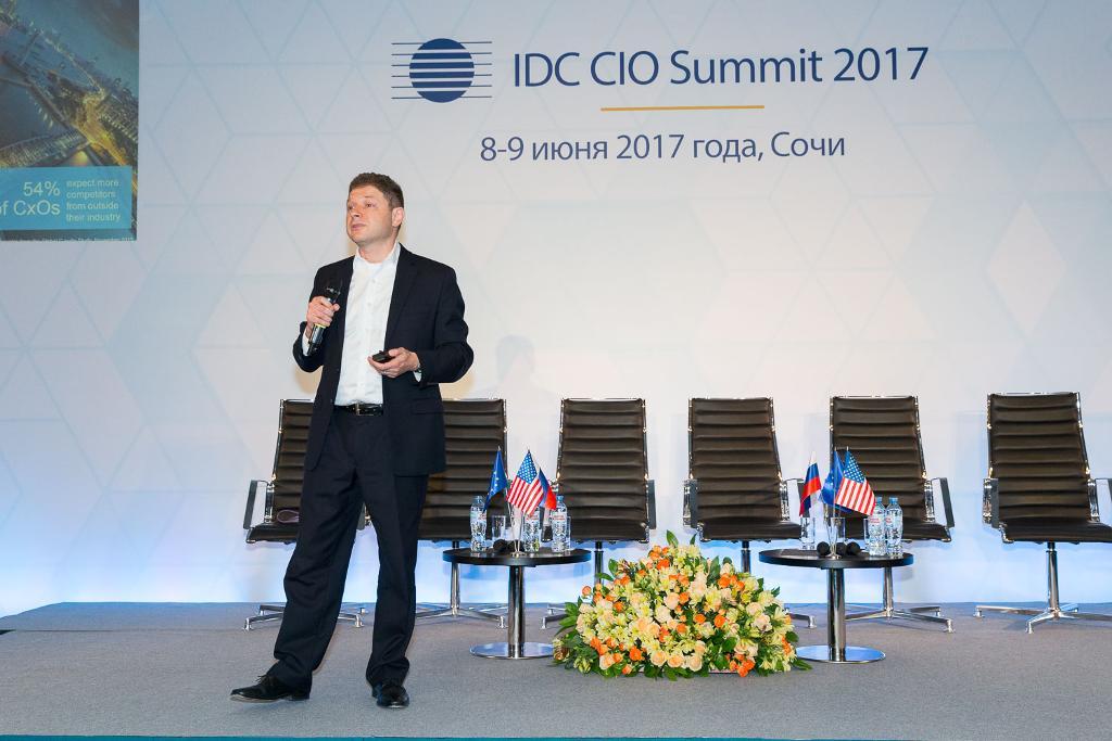 IDC Egypt: CIO Summit 2018