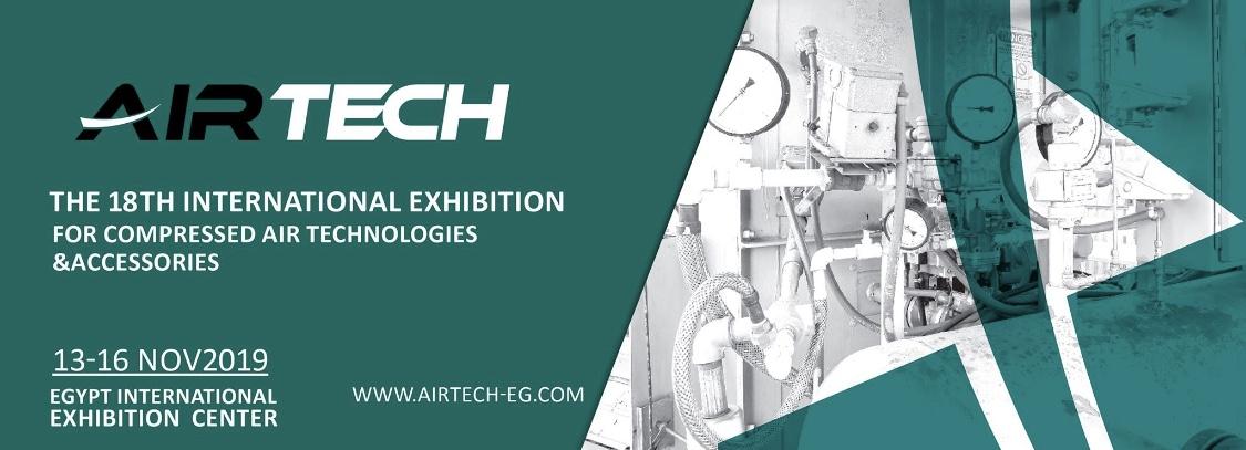 معرض AirTech