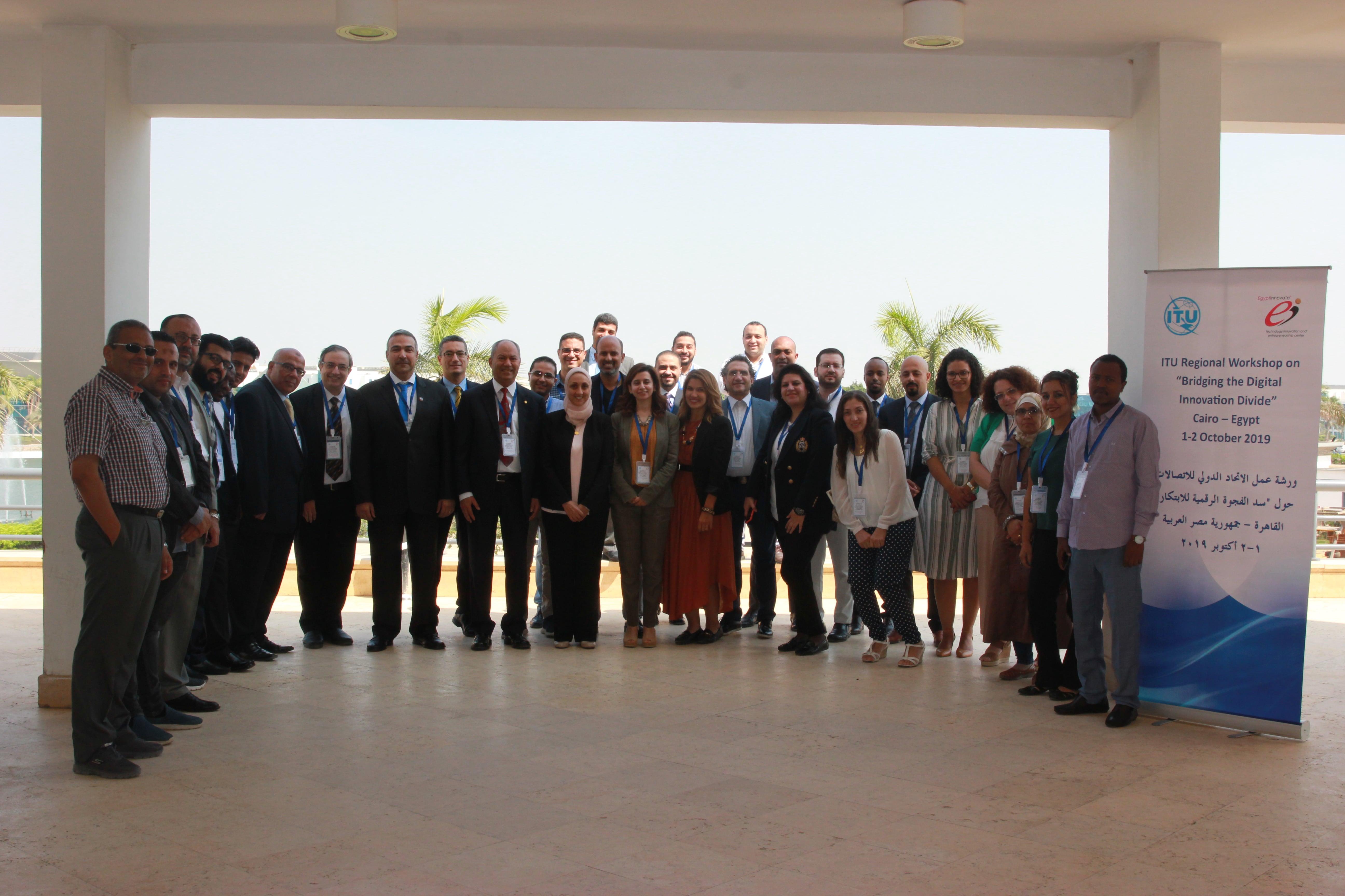 TIEC & ITU Hold a Workshop on Bridging the Digital Innovation Divide
