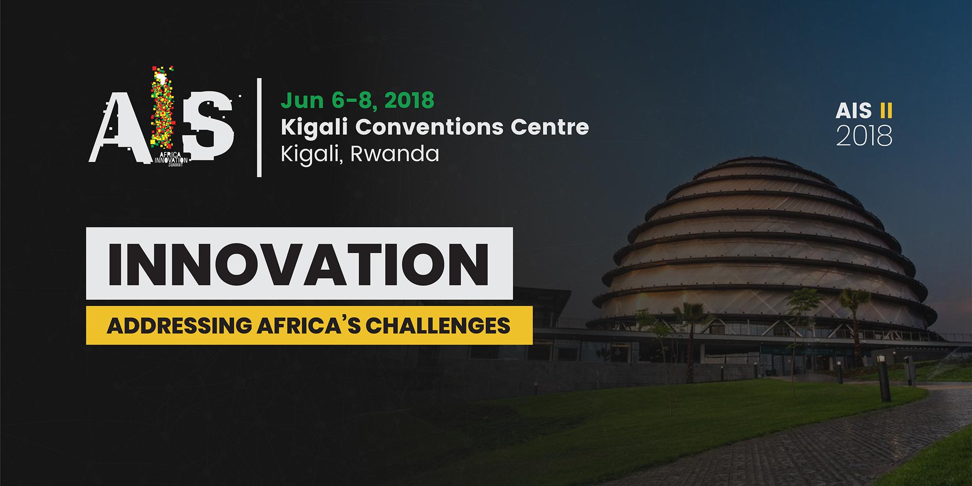 مؤتمر الابتكار الإفريقي (AIS)