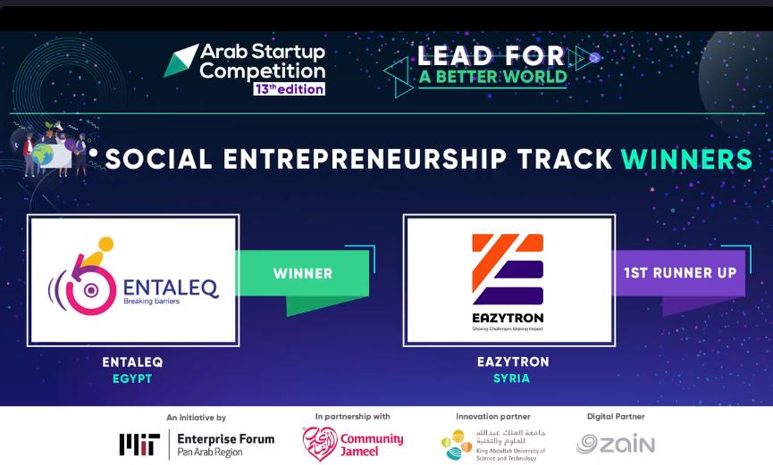 انطلق يفوز بالمركز الأول وجائزة 10000 دولار أمريكي في مسابقة الشركات العربية الناشئة