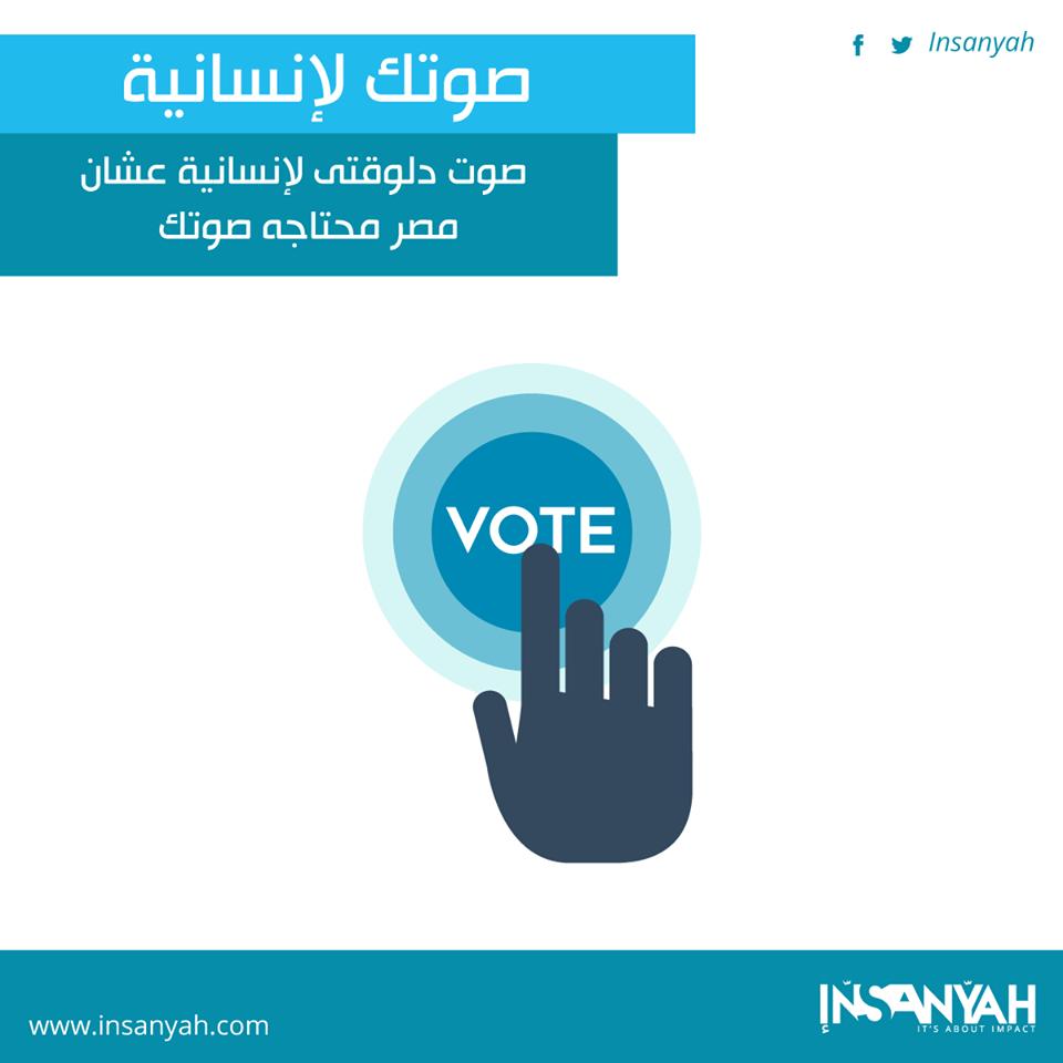 Help Egyptian Startup