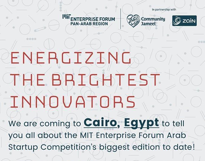 Egypt's Roadshow For MIT Enterprise Forum Pan Arab Competition