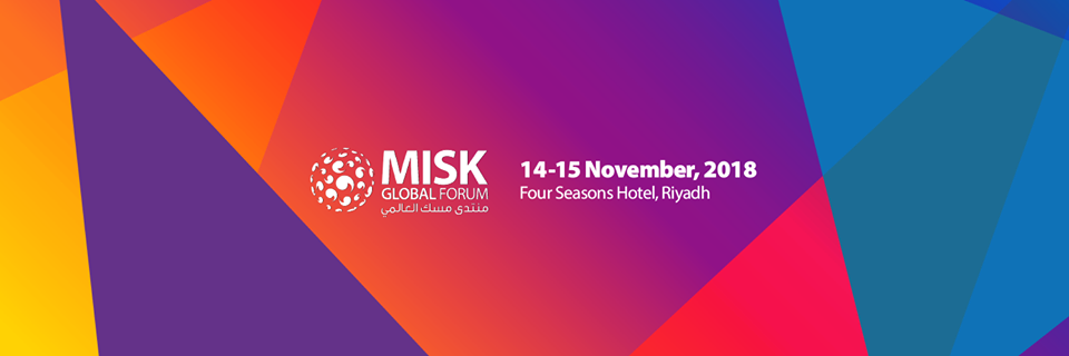 Misk Global Forum 2018