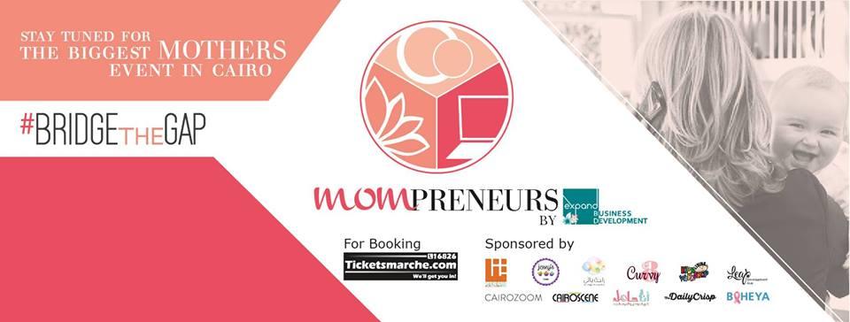 Mompreneurs - مؤتمر لرائدات الأعمال
