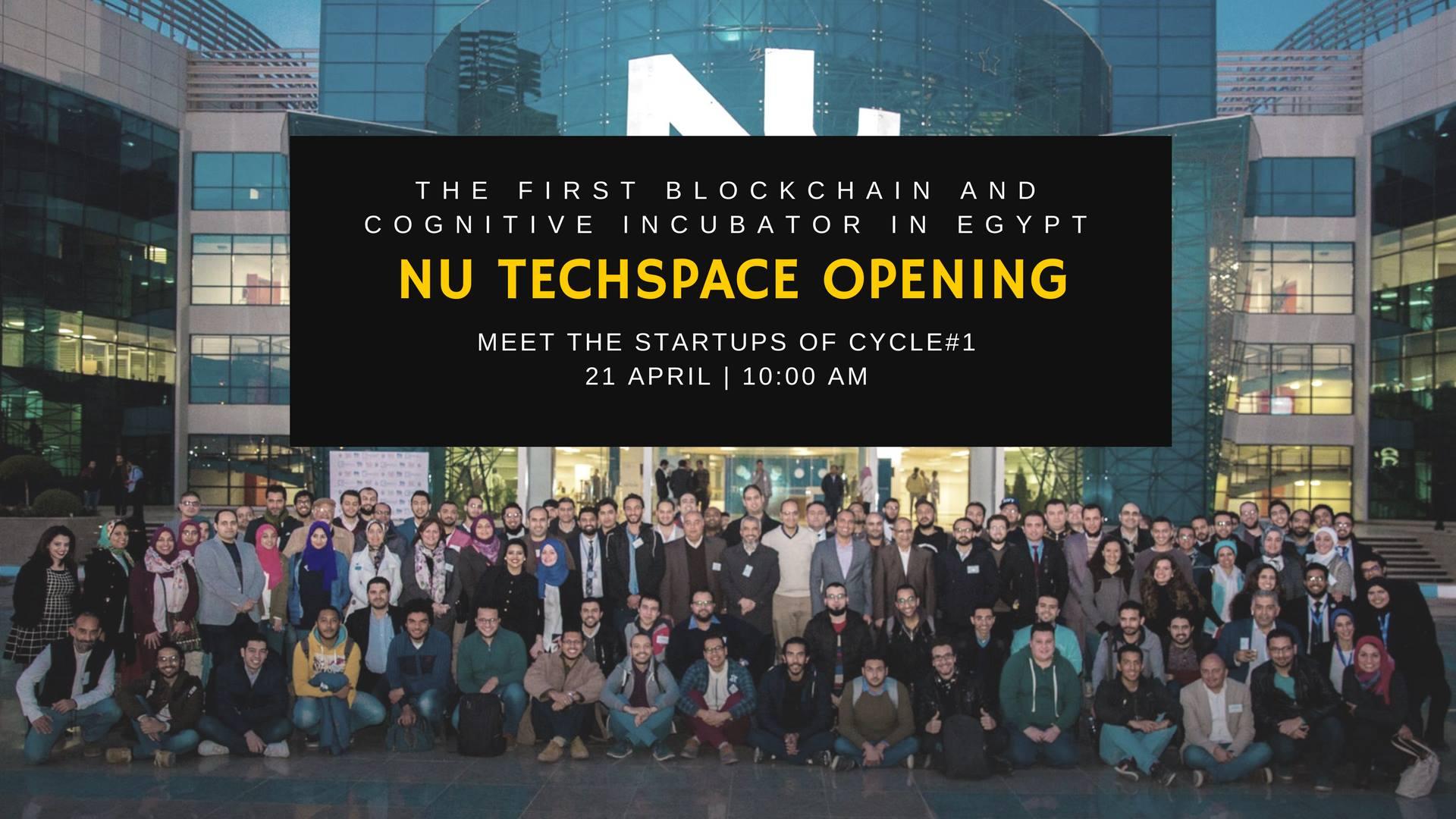 افتتاح NU TechSpace