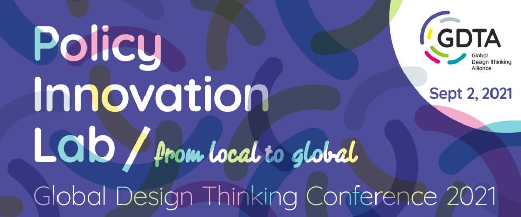 المؤتمر العالمي للتفكير التصميمي