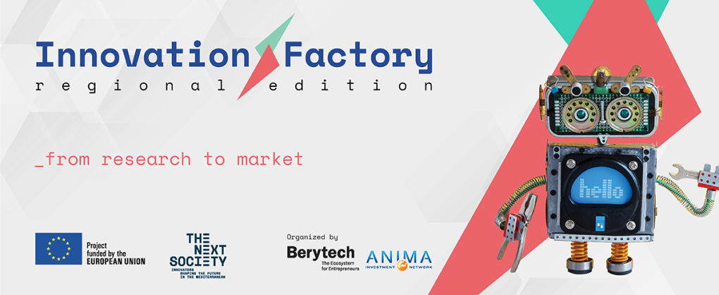 Berytech Announces Regional Innovation Factory Program 2020