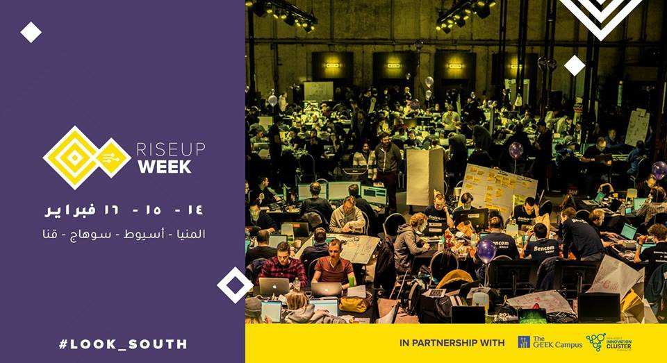 Here's What You Need to Know About RiseUp Week in Upper Egypt