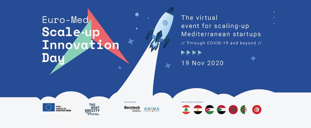 أول حدث افتراضي لتنمية الشركات الناشئة في منطقة البحر الأبيض المتوسط خلال جائحة كوفيد-19 وما بعدها