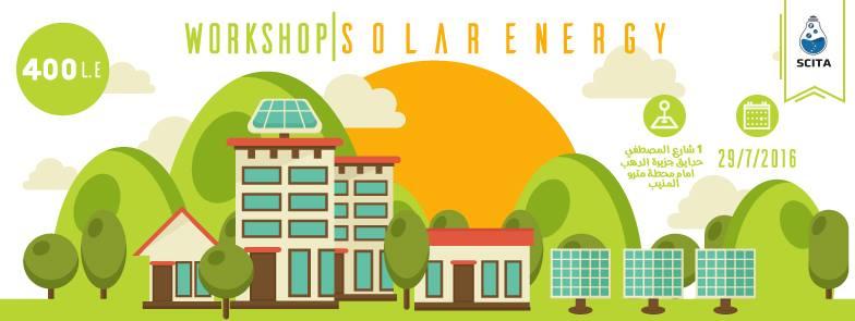 SCITA Lab 1 Solar Energy Systems Workshop