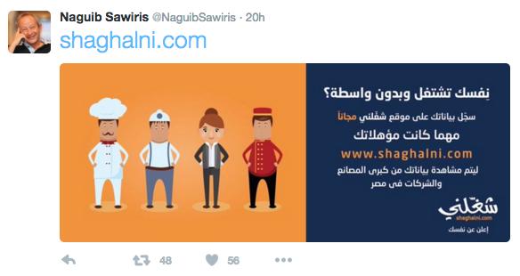 Naguib Sawiris invests in Shaghalni.com