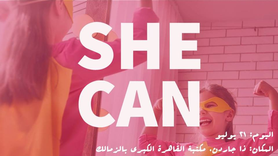Enterprenelle: She Can 2017