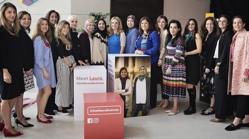 يطلق فيسبوك #SheMeansBusiness لدعم ريادة الأعمال للنساء في الشرق الأوسط
