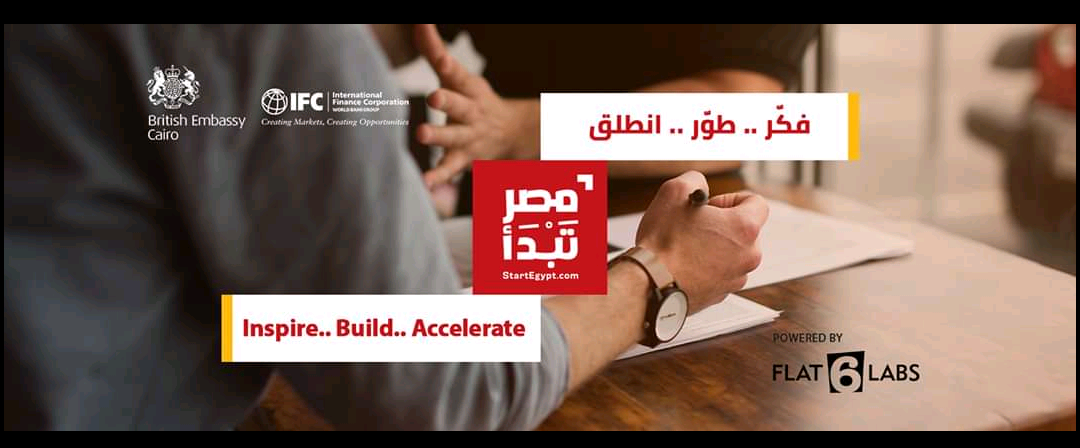 Apply Now for the Third Round of StartEgypt Incubator
