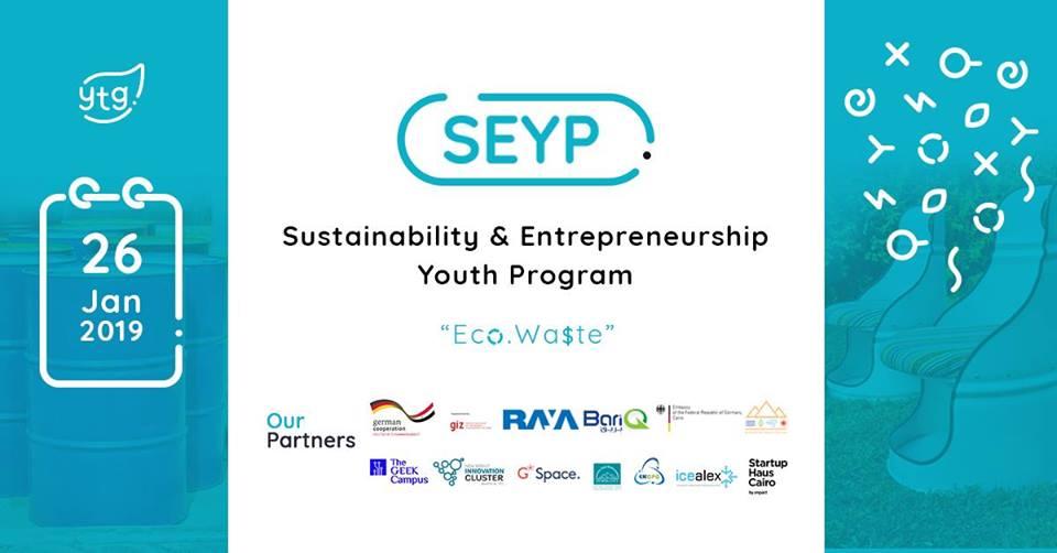Sustainability & Entrepreneurship Youth Program - Eco.Waste