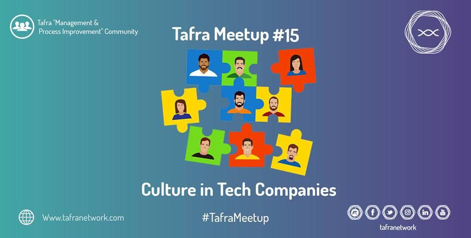 مُلتقى طفرة #15: الثقافة في شركات التكنولوجيا