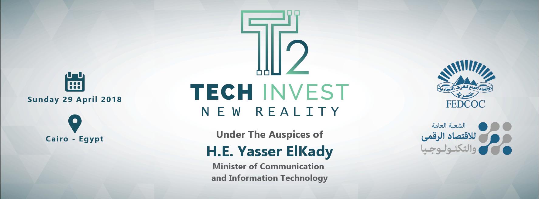 مُلتقى Tech Invest 2