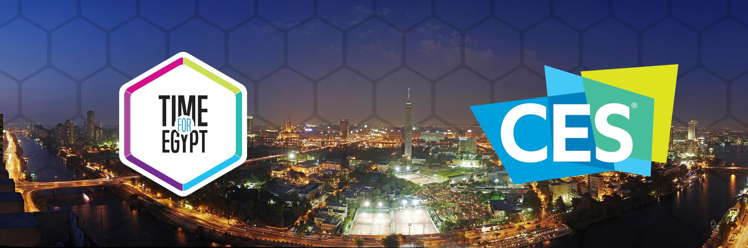 10 شركات مصرية ناشئة تشارك في معرض المنتجات الإلكترونية الاستهلاكية CES 2019