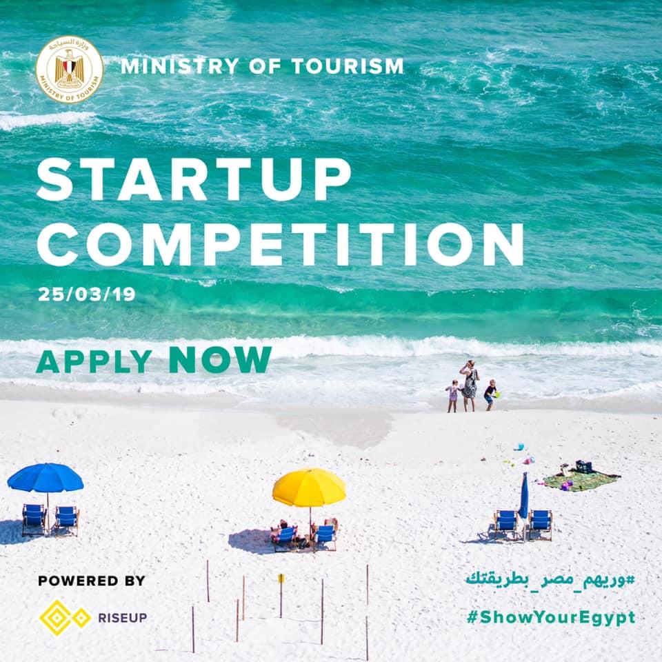 مسابقة وزارة السياحة للشركات الناشئة