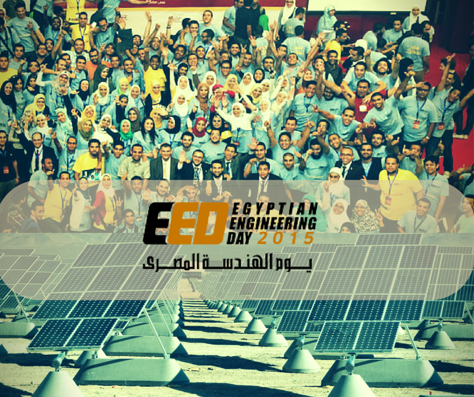 Egyptian Engineering Day