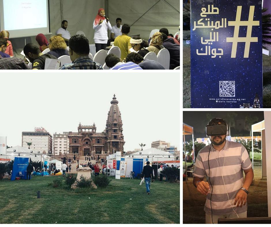 معرض القاهرة الدولي  للابتكار: عندما يلتقي البحث العلمي بالصناعة