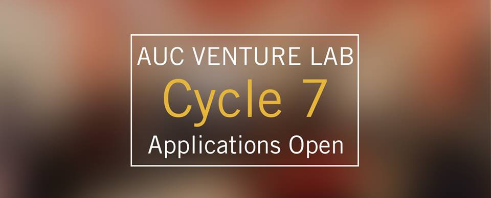 AUC Venture Lab Opens Applications for Their 7th Acceleration Cycle