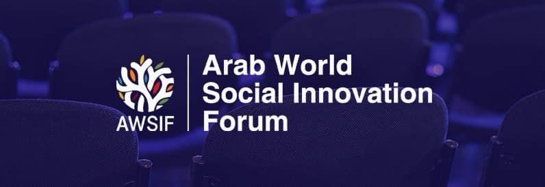 منتدى الابتكار الاجتماعي في العالم العربي
