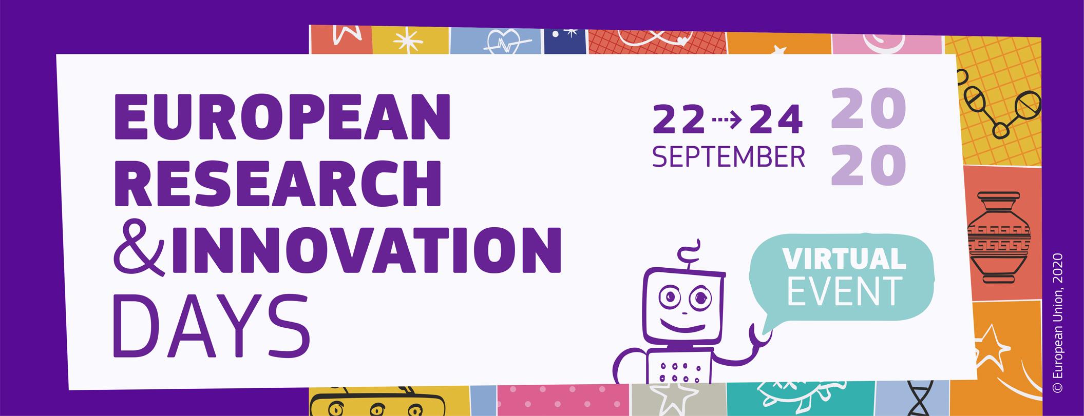 سجل الآن لحضور أيام البحث والابتكار الأوروبية