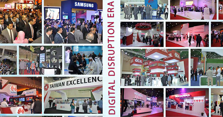 معرض القاهرة للاتصالات وتكنولوجيا المعلومات ٢٠١٦