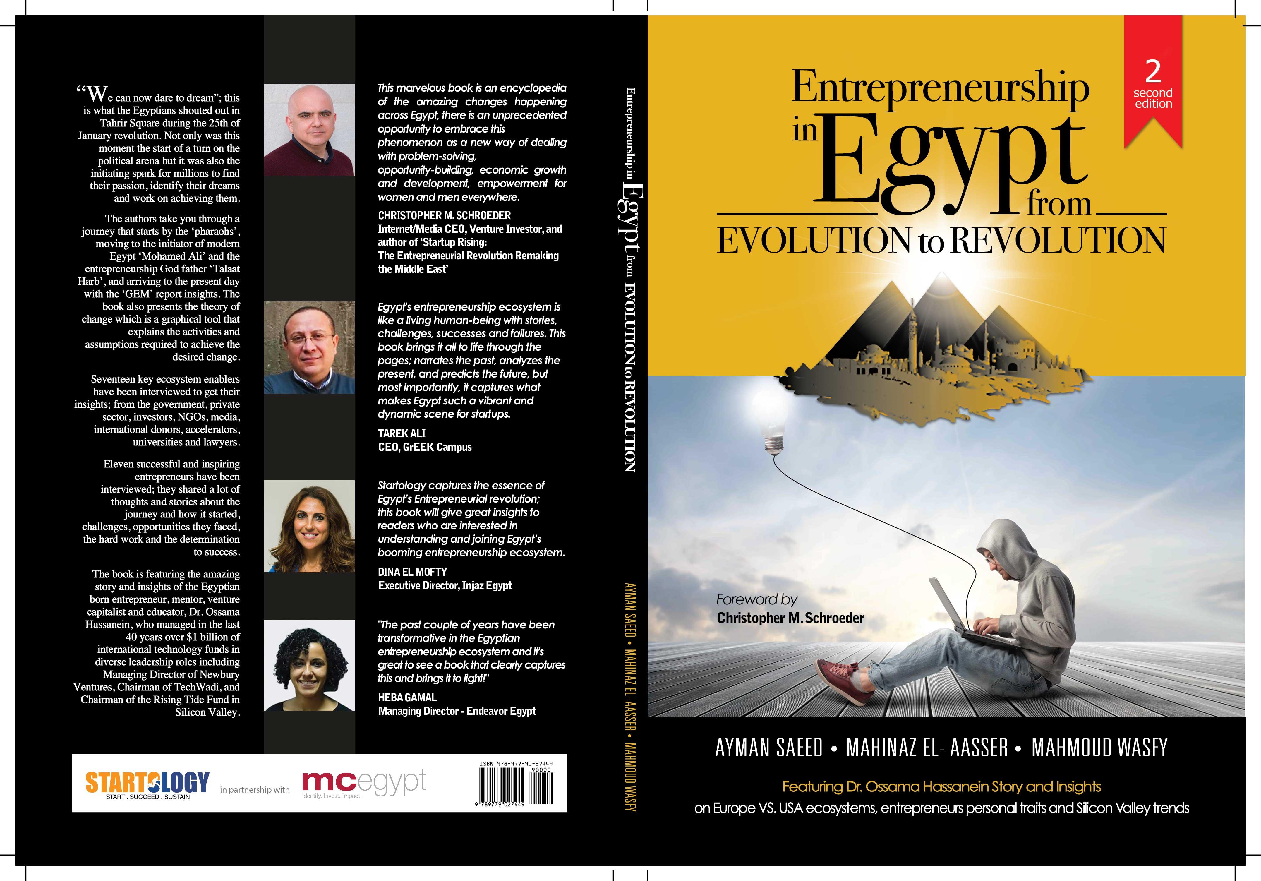 ''Entrepreneurship in Egypt, From Evolution To Revolution'', the new book by startology