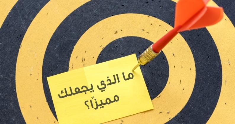 دليل المبتدئين للتسويق الشخصي وبناء الهوية الشخصية