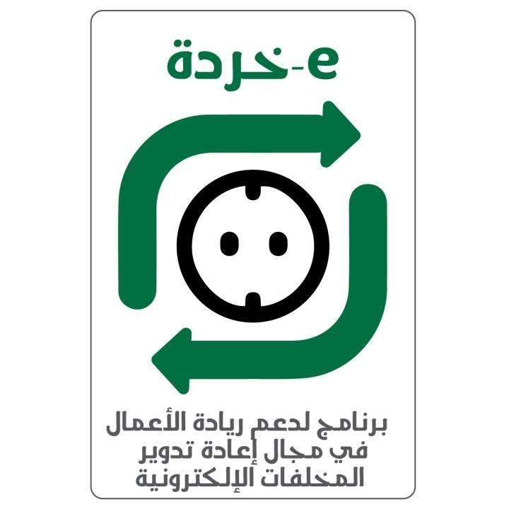 E-khorda Program is Now Open!