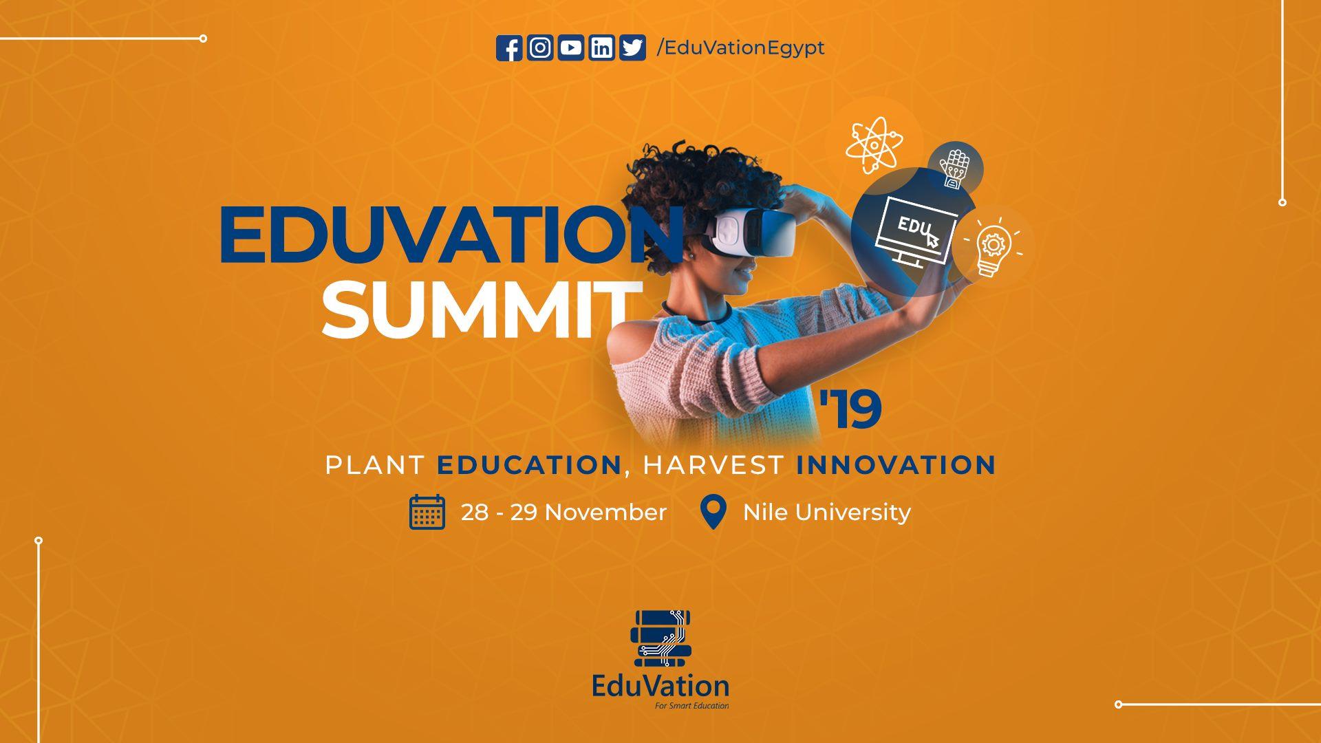 قمة EduVation 2019